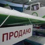 Самолет Т-500 получил сертификат типа и первого покупателя